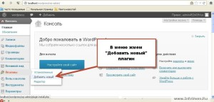wp,wordpress,панель