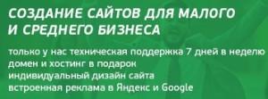 вебстудия Мегагрупп