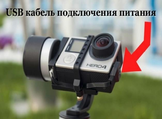 Как снимать видео зимой в мороз на экшен-камеру?