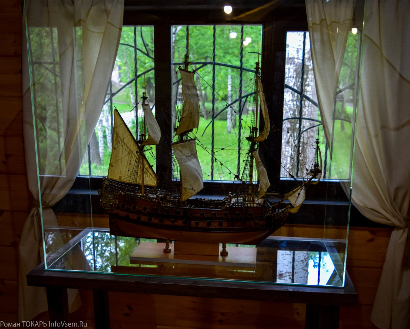 «Музей воды» в Путевом дворце Петра I город Липецк, Нижний парк