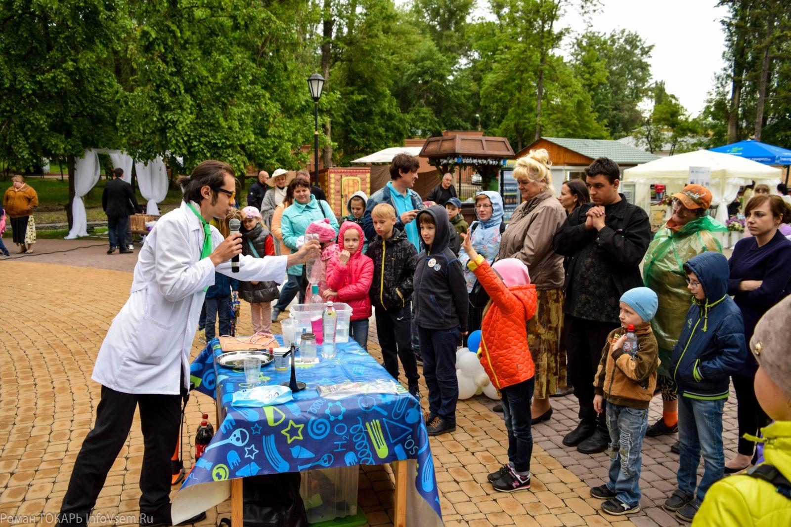 Фестиваль «Липецкие воды» Липецк, Нижний Парк, 2017