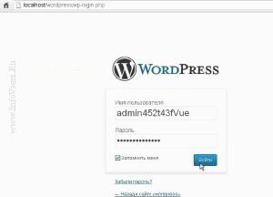 Как сделать сайт-блог на базе WordPress?