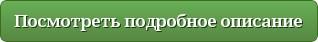 Ростовые костюмы для праздников и промо-акций