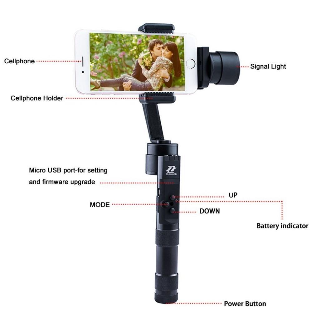 Стабилизатор видеокамеры