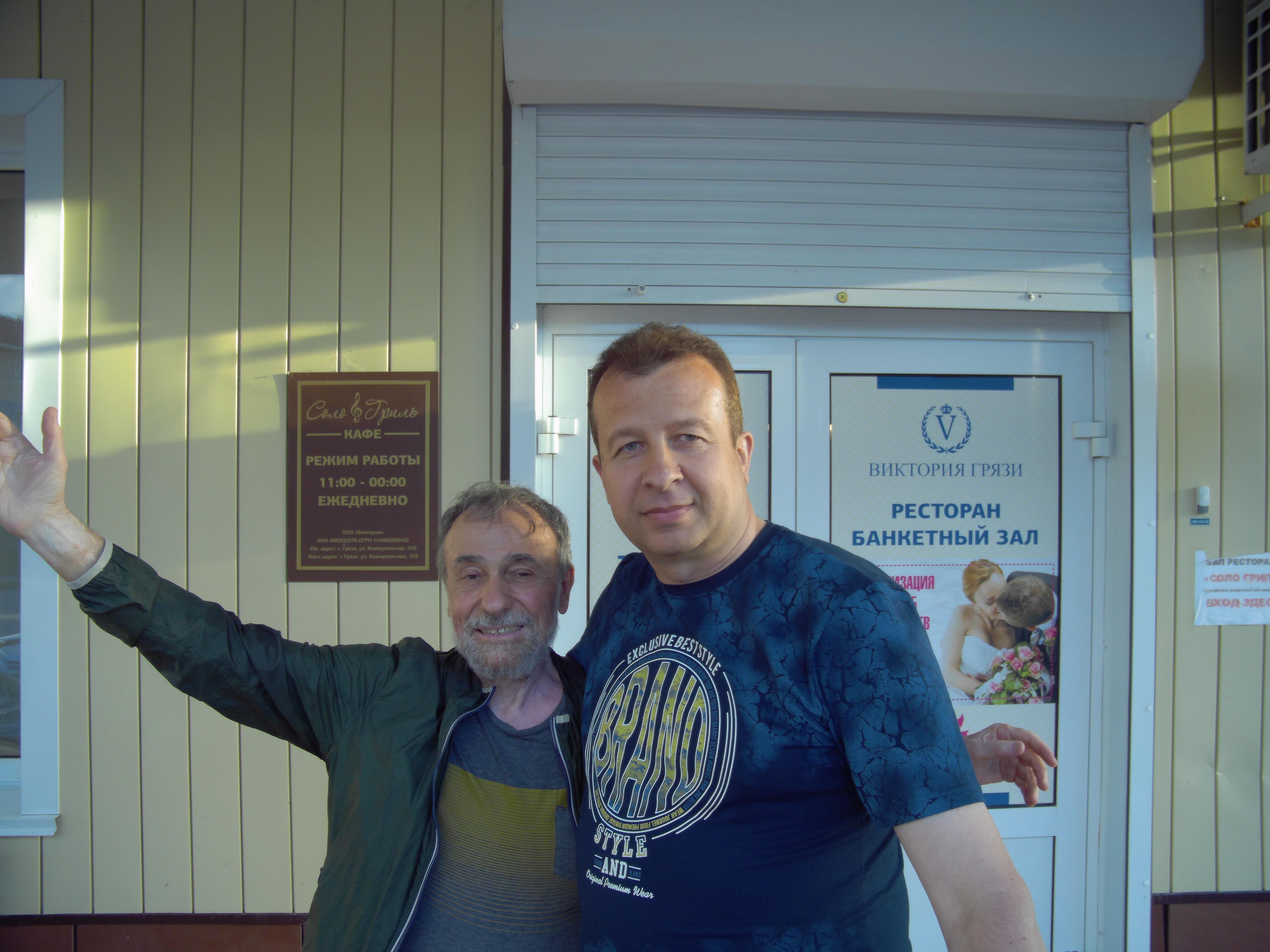 Разговор с Эдуардо. Что нравится в России? Часть 1 Русские субтитры.